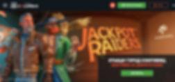 oficialnyj-sajt-onlajn-kazino-kolumbus.j