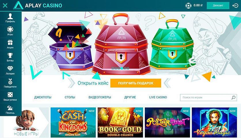 aplay-casino-glavnaya.jpg