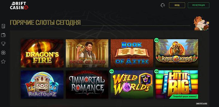 drift-casino-2-1024x501.jpg