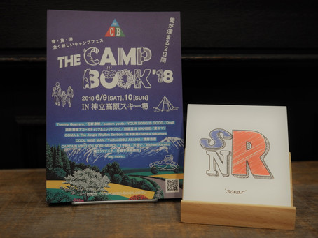 THE CAMP BOOK '18