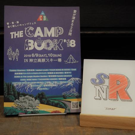 THE CAMP BOOK '18