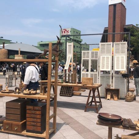 """"""" 東京 蚤の市 """""""