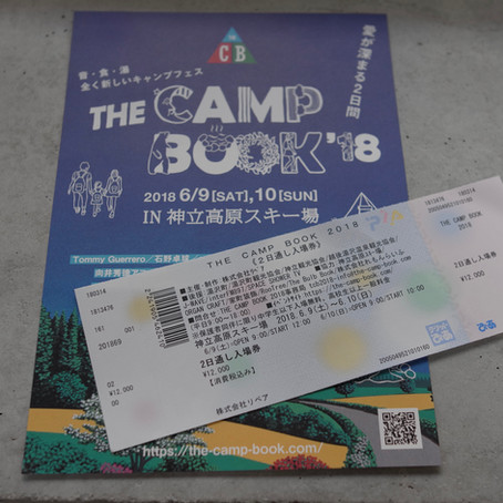 THE CAMP BOOK '18 Ticketがとどきました。。。