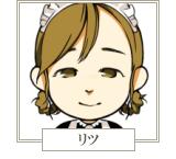 icon_ritsu.png