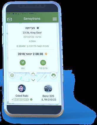 SensyTrans_App.png