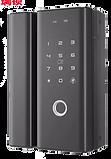 WT Digital Lock