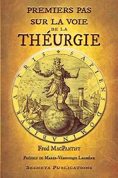 voie-theurgie-281.jpg