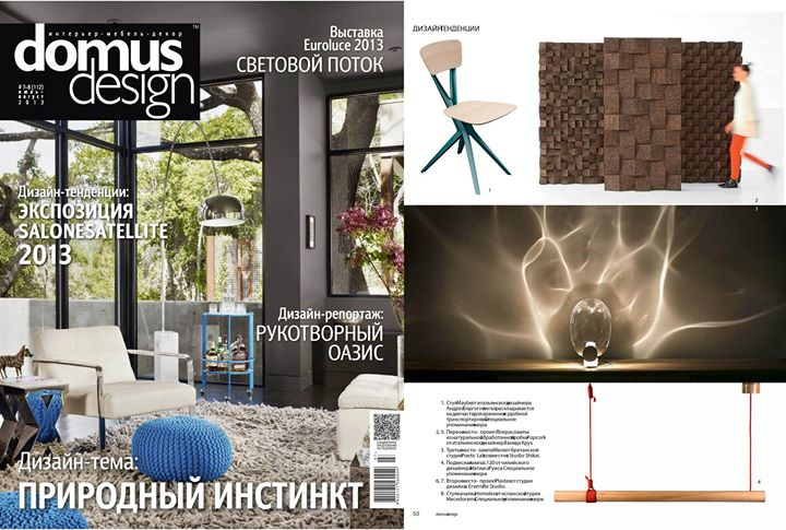DOMUS DESIGN - Russia_July 2013
