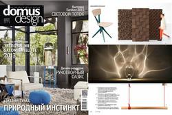 DOMUS DESIGN - Russia_July 2013