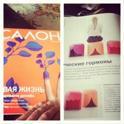Dalla Russia con furore!_A tutta pagina!!! 😊 #playmobia #taniadacruz #taniadacruzdesign #salonesate