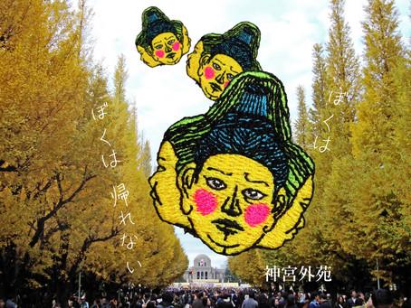【イベント】POP UP SHOP in 代官山蔦屋書店※会期が延長となりました。