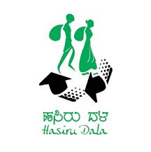 Hasirudala logo