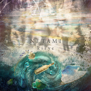 Kirye - NETAMI