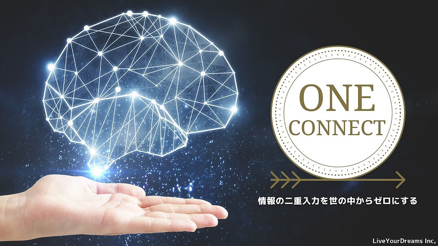 ONE CONNECT.jpg