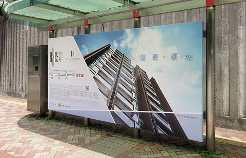 axis-outdoor-advertisement-busshelter-property-hk