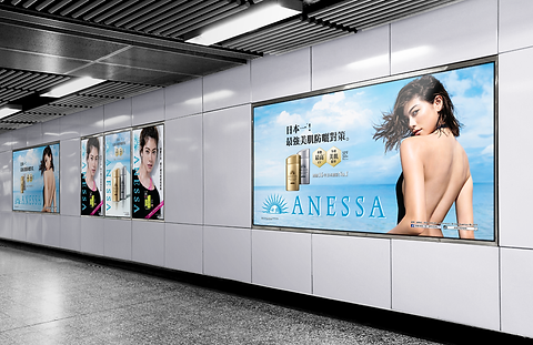 anessa-outdoor-advertisement-mtrpanel-consumer-hk