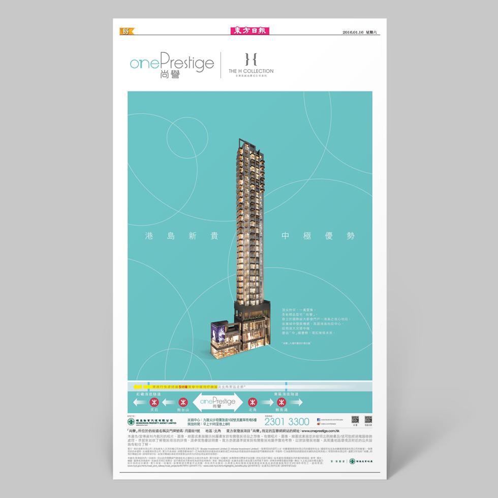 oneprestige-design-printad-property-hk