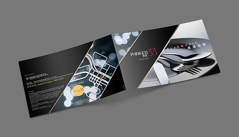 parker33-design-pamphlets-leasing-hk