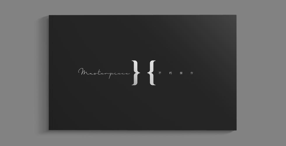 parkone-design-brochure-property-hk