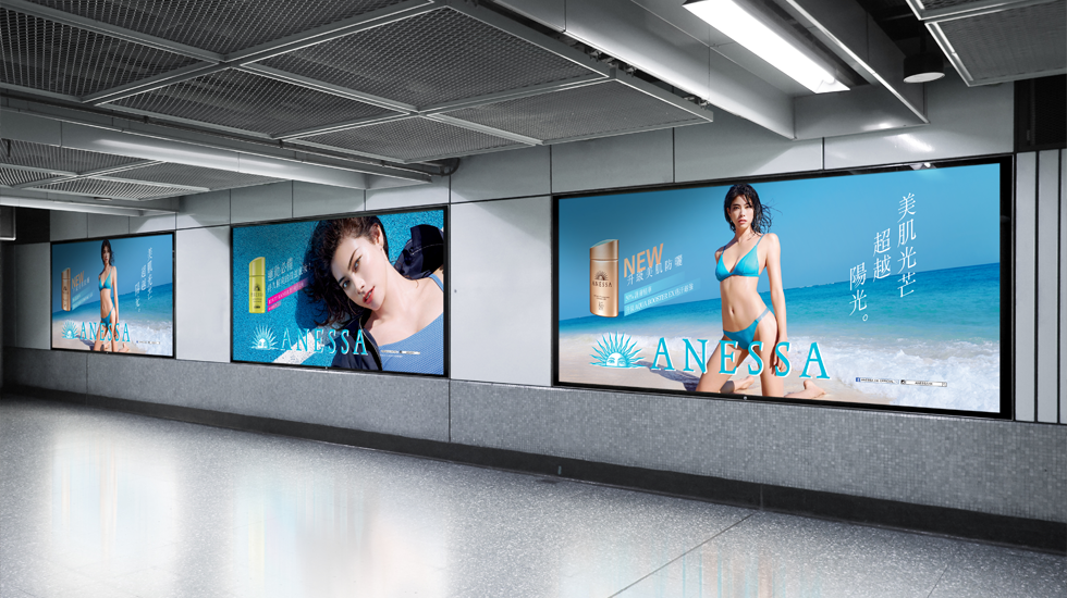 anessa-outdoor-advertisement-mtrpanel-consumer-hk
