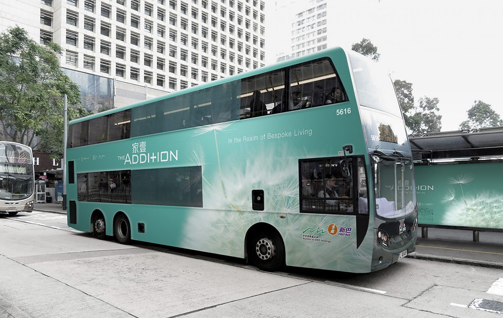 theaddition-outdoor-advertisement-busbody-busshelter-property-hk