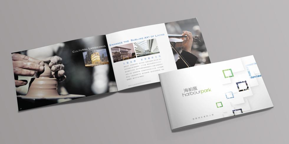 harbourpark-design-brochure-property-hk