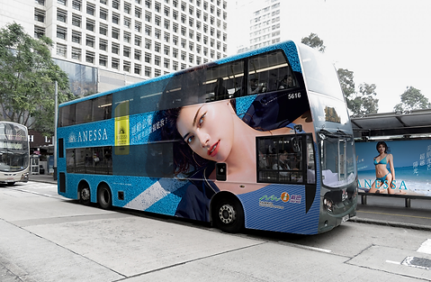 anessa-outdoor-advertisement-busbody-consumer-hk