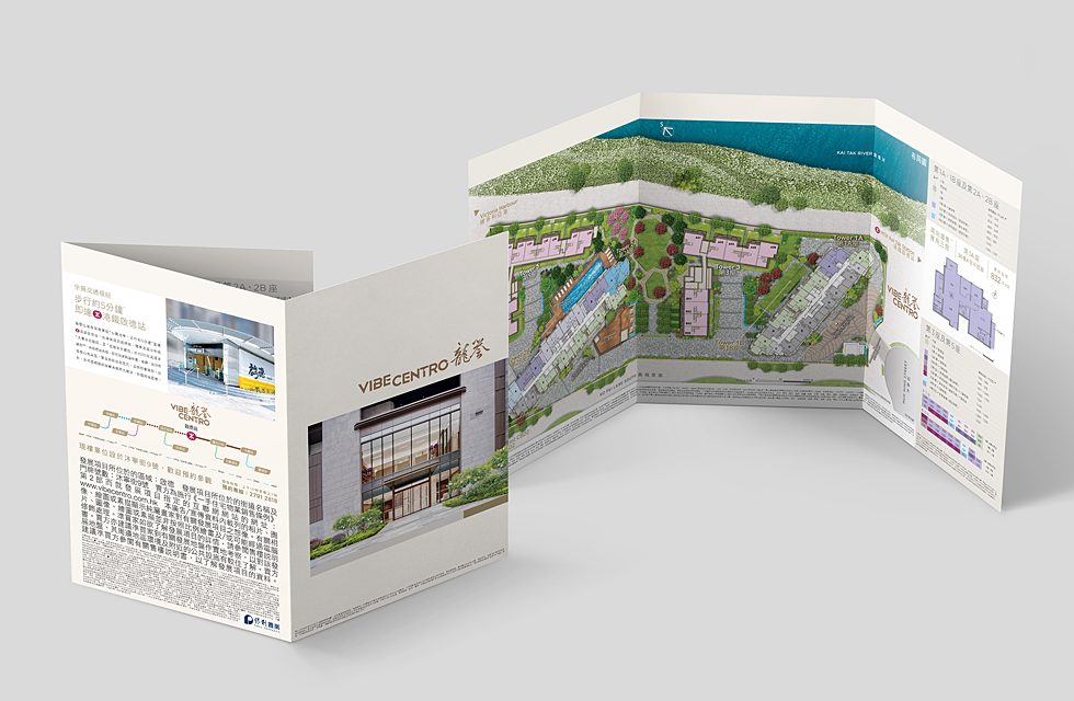 properties-vibe-centro-leaflet-01.png