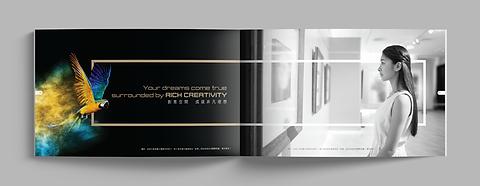 theaddition-design-brochure-property-hk