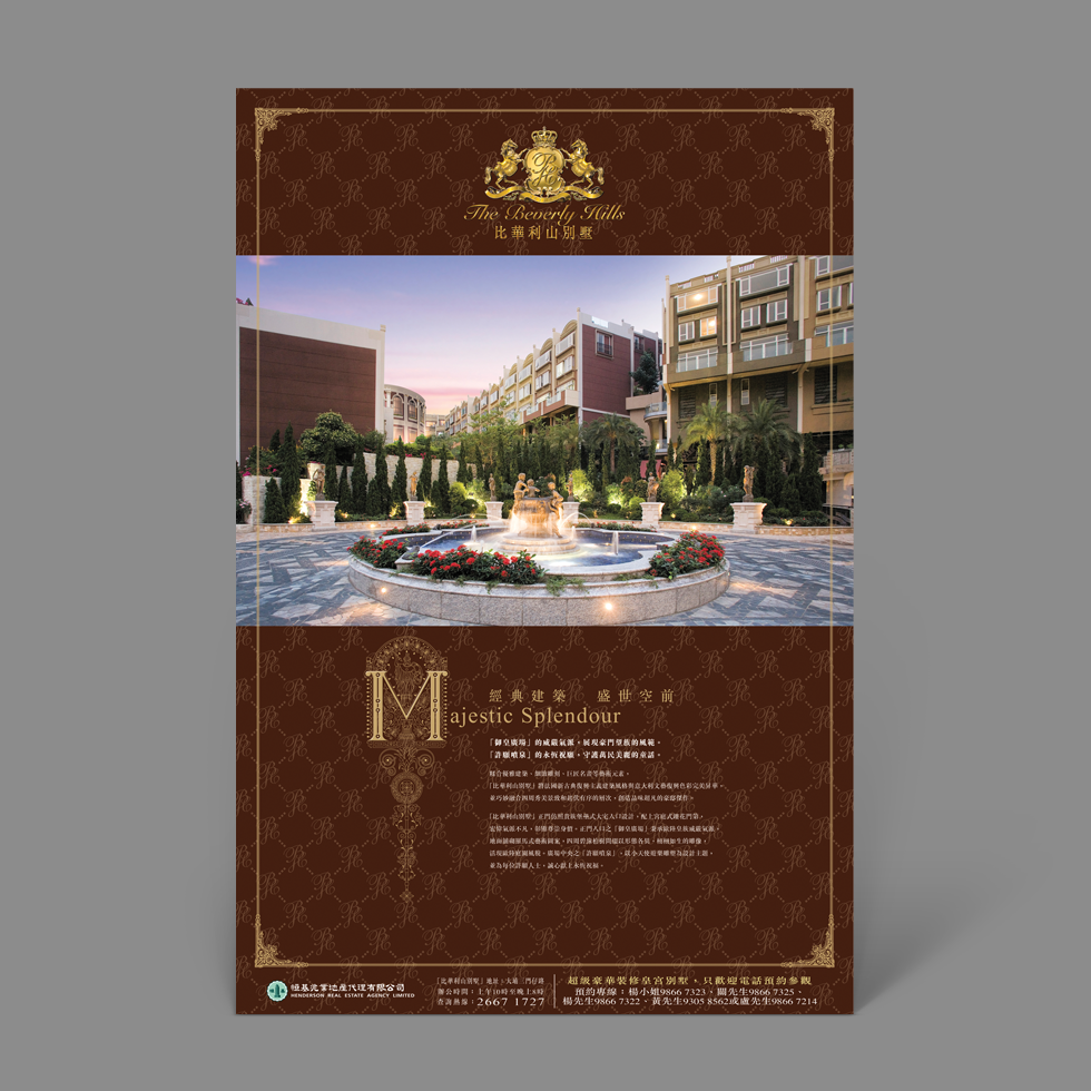 thebeverlyhills-design-printad-property-hk