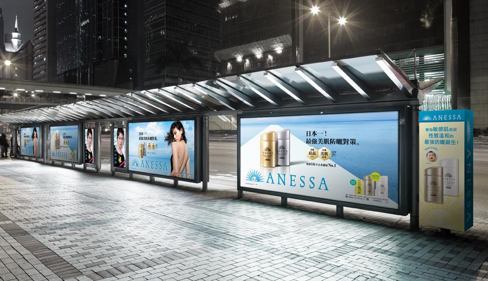 anessa-outdoor-advertisement-busshelter-consumer-hk