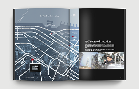 39conduitroad-design-brochure-property-hk