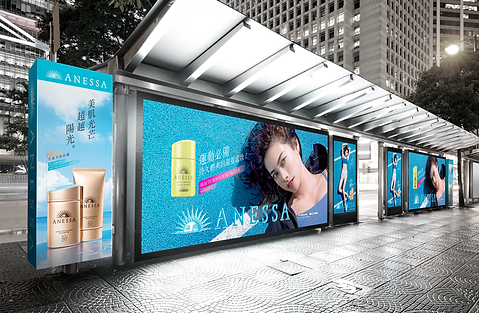 anessa-outdoor-advertisement-busshelter-consumer-hk