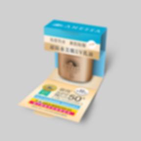 anessa-design-minisamplepackage-consumer-hk