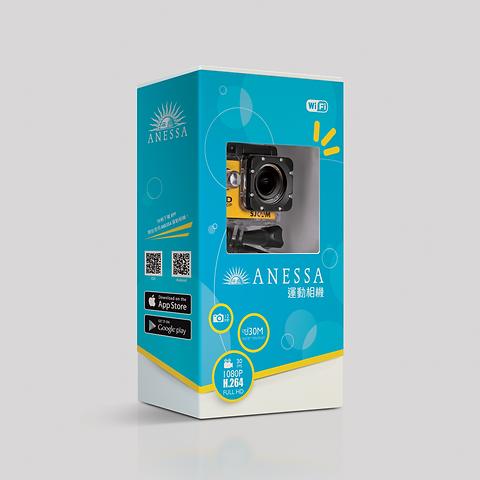 consumer-hong-kong-ANESSA-sportsCAM_pack