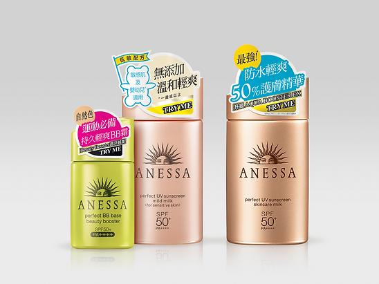 anessa-design-sticker-consumer-hk