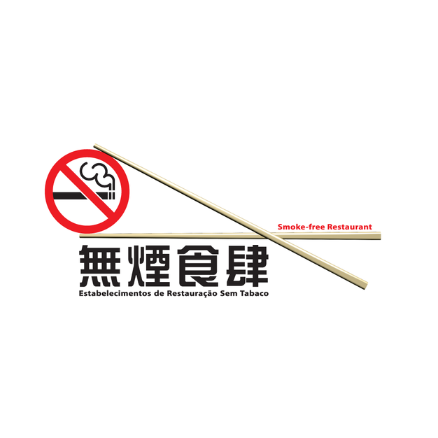 Smoke-free Restaurant