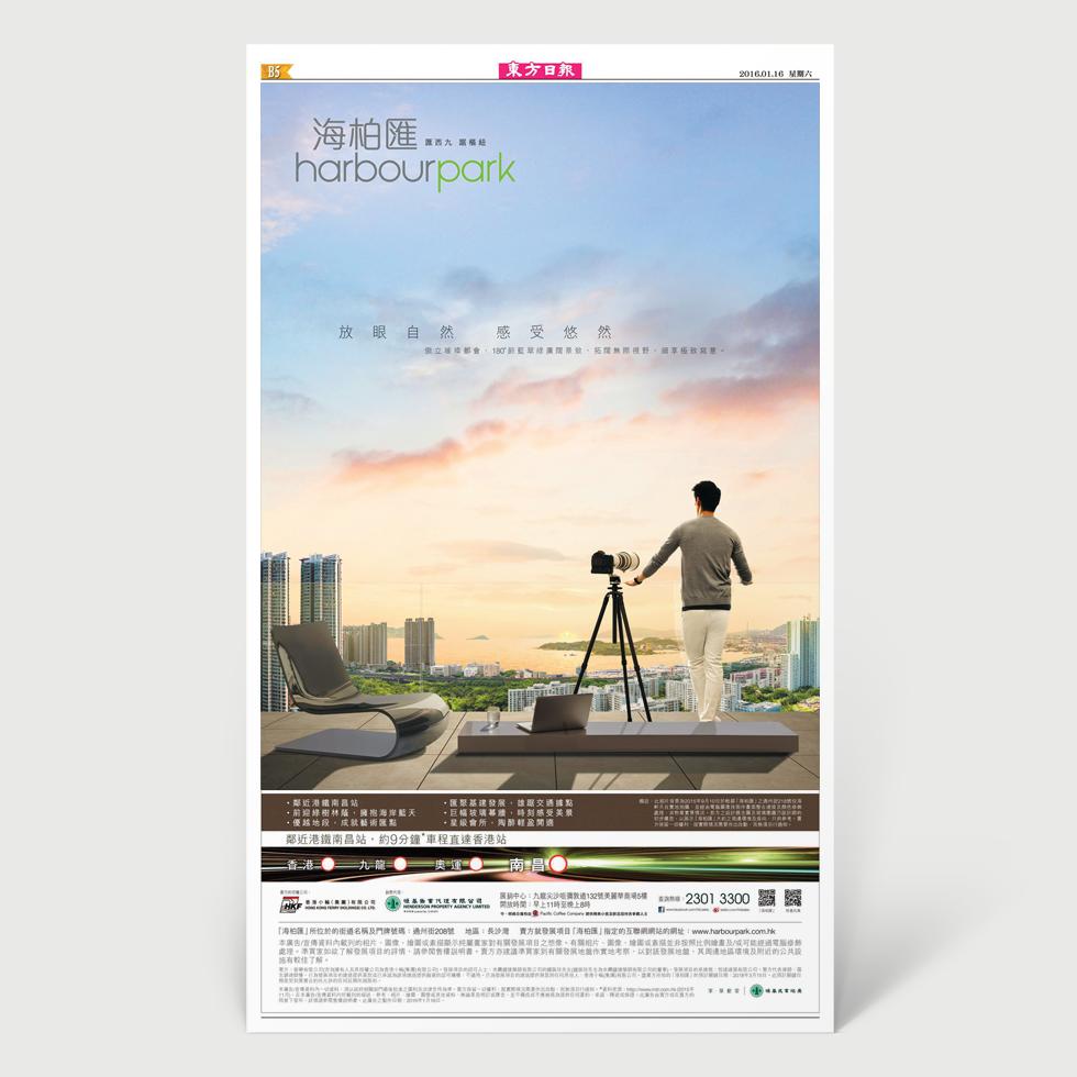 harbourpark-design-printad-property-hk