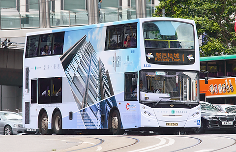 axis-outdoor-advertisement-busbody-property-hk