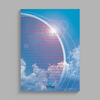 towngas-design-manual-public-utility-hk