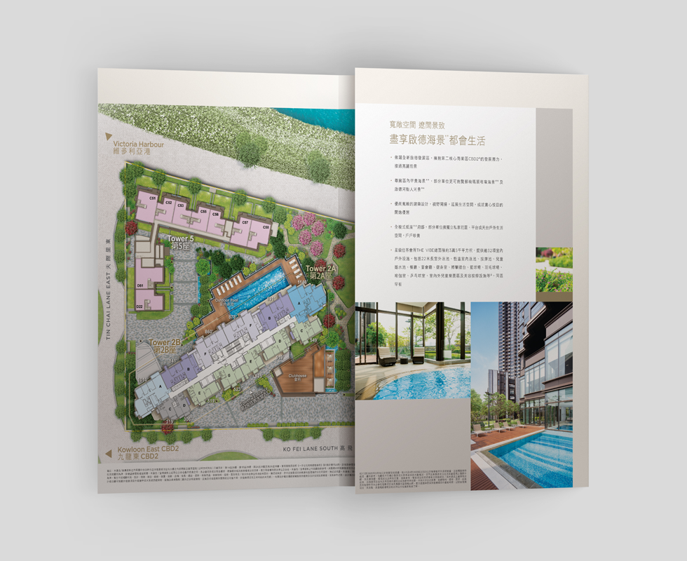 properties-vibe-centro-leaflet-03.png
