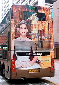 thebeverlyhills-outdoor-advertisement-busbody-property-hk