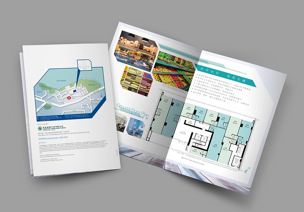 hbonaire-design-pamphlets-leasing-hk