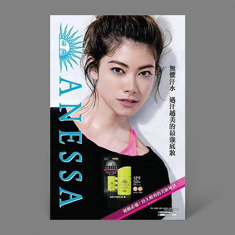 anessa-design-4sheet-consumer-hk