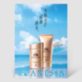 anessa-design-poster-consumer-hk