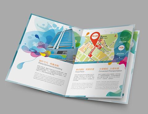 kolour-design-pamphlets-leasing-hk