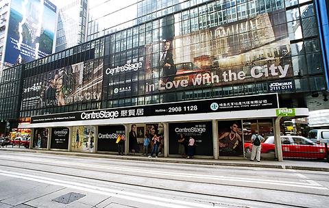 centrestage-outdoor-advertising-tramshelter-property-hk