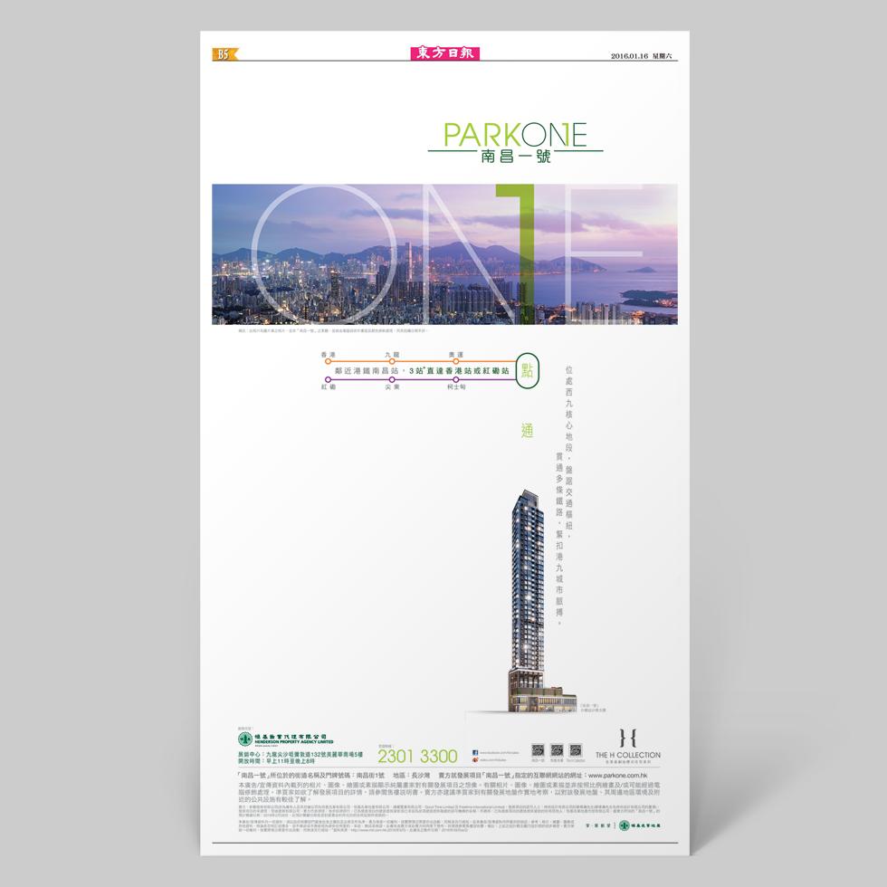 parkone-design-printad-property-hk