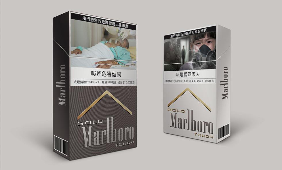 smokefree-design-labels-macaugovernment-hk