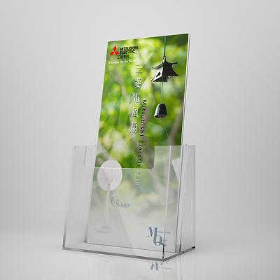 consumer–hong-kong-mitsubishi-electric-leaflet